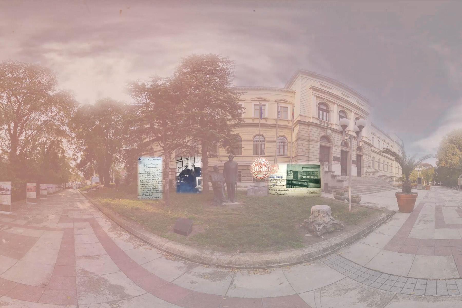 1 Вход музей
